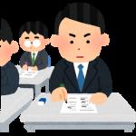 漢字検定を受検すること