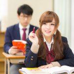 勉強法は中学と高校で異なる!?高校でつまずかない方法!