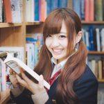 勉強法を知りたい! おすすめの知る方法を紹介!!